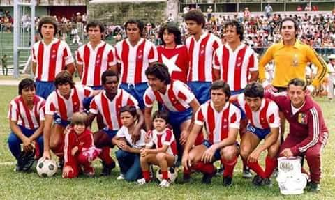 Estudiantes de Mérida Campeón año 81